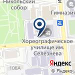 Компания Алматинский государственный колледж транспорта и коммуникаций на карте