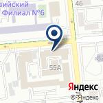 Компания Бюро несчастных случаев ДВД г. Алматы на карте