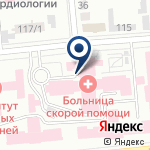 Компания Городское патологоанатомическое бюро №7 на карте