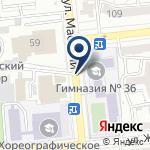 Компания Гимназия №36 на карте