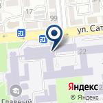 Компания Казахский национальный исследовательский технический университет им. К.И. Сатпаева на карте