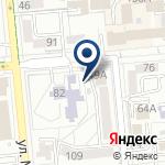 Компания Emex.kz, ТОО на карте