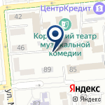 Компания Алматыжылу на карте