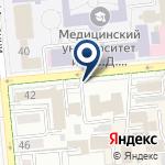 Компания Республиканская научно-медицинская библиотека Министерства здравоохранения Республики Казахстан на карте