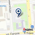 Компания ITF на карте