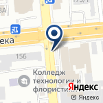 Компания KazRoyalTent на карте