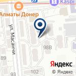 Компания Global Home Service на карте