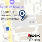 Компания Topkupon.kz на карте
