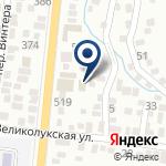 Компания Алтын Балык на карте