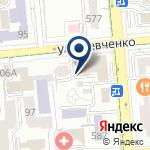 Компания Постоянно действующий арбитраж при Ассоциации банков Республики Казахстан на карте