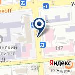 Компания Казахский национальный медицинский университет им. С.Д. Асфендиярова на карте