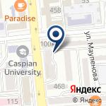 Компания Астран, ТОО на карте
