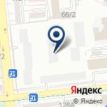 Компания Медикус Евразия на карте
