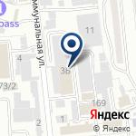Компания Керхер, ТОО на карте