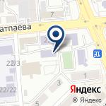 Компания Институт промышленной инженерии им. А. Буркитбаева на карте