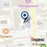 Компания Казахская академия труда и социальных отношений на карте