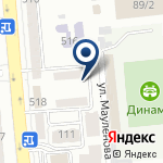 Компания Вестник Динамо на карте