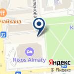 Компания Шалкар Арт на карте