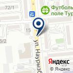 Компания ASA Садыков А.А., ТОО на карте