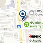 Компания Алматы стройинструмент на карте