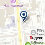 Компания Dina Sarsenova & Partners на карте