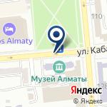 Компания Музей Алматы на карте