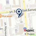 Компания ПромТехСервис Казахстан, ТОО на карте