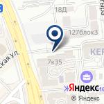 Компания 365info.kz на карте