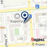 Компания AV Software, ТОО на карте