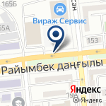 Компания Mars Studio на карте