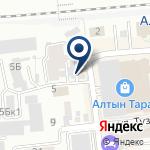 Компания G-U Казахстан на карте