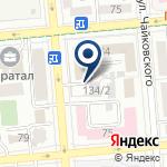 Компания Тургай Петролеум на карте