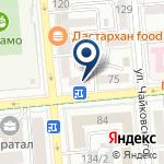 Компания Globus Education на карте