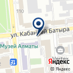 Компания ДВД Алматинской области на карте