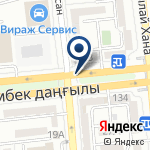 Компания Банкомат, ForteBank на карте