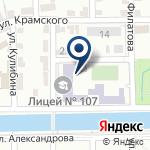 Компания Лицей №107 на карте