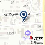 Компания Renion Residence на карте