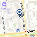 Компания Serge на карте