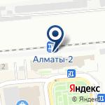 Компания Алматы-2 на карте