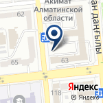 Компания Департамент комитета труда, социальной защиты и миграции по Алматинской области на карте