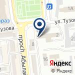 Компания Пункт почтовой связи №3 на карте