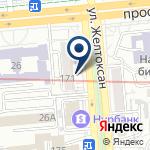 Компания DimEl company на карте