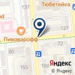 Компания Департамент по г. Алматы Комитета по финансовому мониторингу Министерства Финансов Республики Казахстан на карте