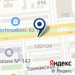 Компания VIPDriver на карте