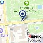 Компания Супермаркет посылок №2 на карте