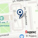 Компания Кабинет наркологии и психотерапии доктора Хусаиновой В.Р. на карте