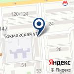 Компания Klim Print на карте