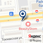 Компания BEAUTYStom на карте