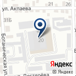 Компания BergHOFF Central Asia, ТОО на карте