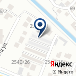 Компания Esentai River Townhouse на карте